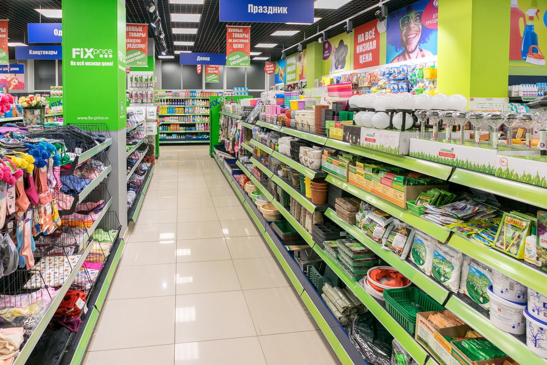Fix price иваново credit otpbank ru информация о кредите