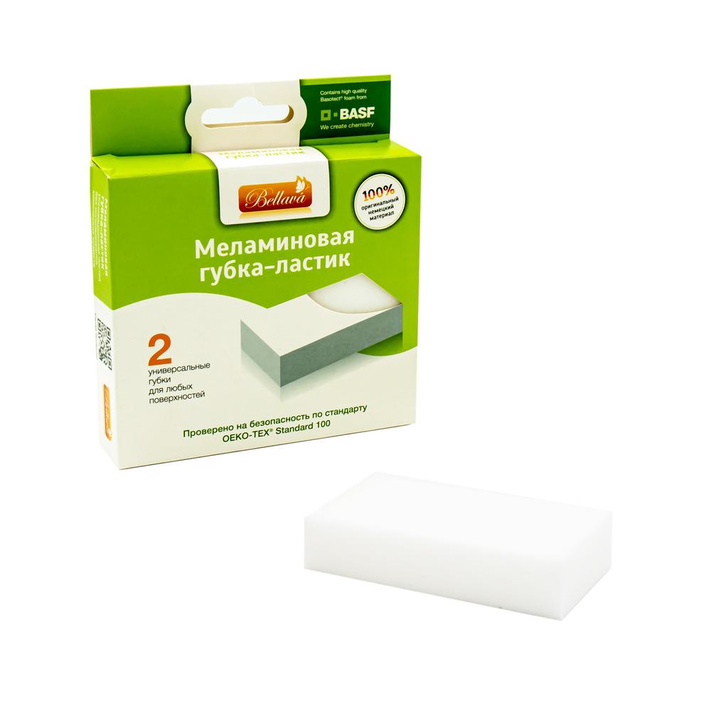 Меламиновая губка-ластик, 2 шт., в ассортименте