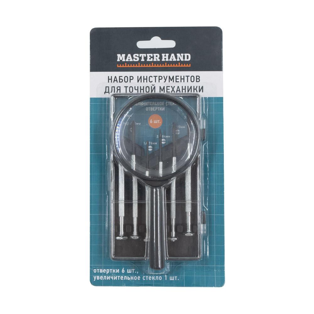 Набор инструментов, Master Hand, для точной механики