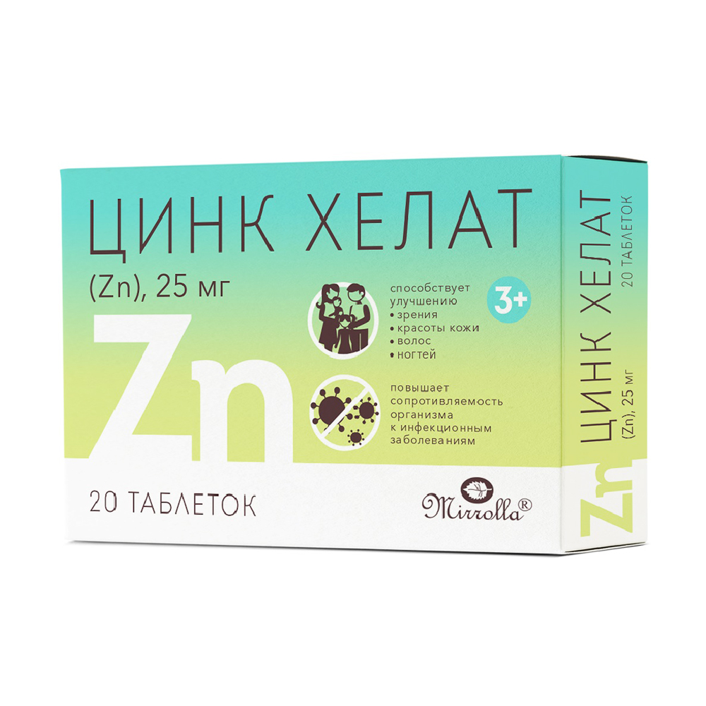 Цинк Хелат, Mirrolla, 25 мг, 20 таблеток