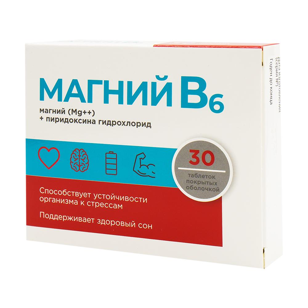 """БАД """"Магний В6 Витамир"""", 30 шт."""