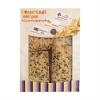 Печенье мультизерновое, Солнечный завтрак, 270 г