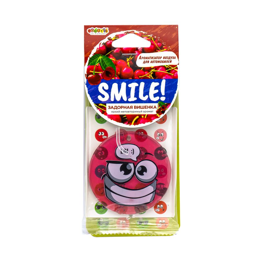 """Ароматизатор воздуха для автомобилей """"Smile!"""", в ассортименте"""