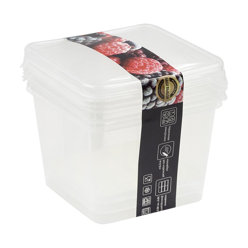 Набор контейнеров для заморозки, 3 шт., 0,75 л, в ассортименте