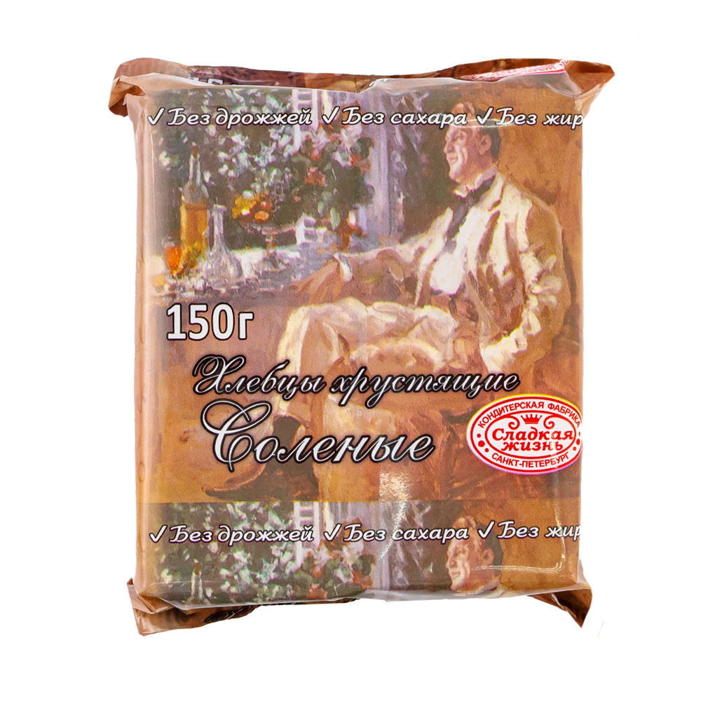 Хлебцы хрустящие, 150 г, в ассортименте