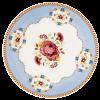 """Тарелка """"Аленький цветочек"""", 20,5 см"""