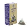 """Чай чёрный с травами """"Добрый вечер"""", 20 пирамидок, 34 г"""