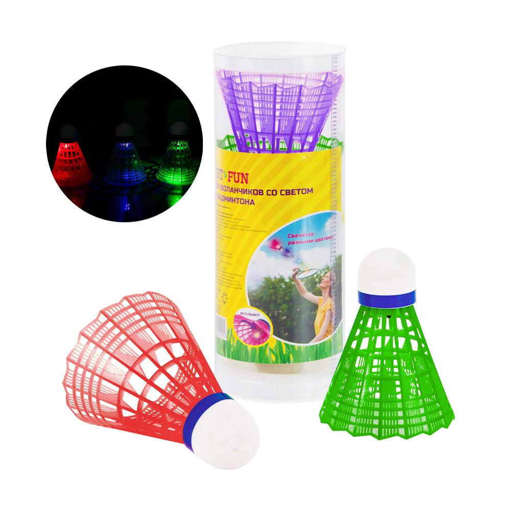 Набор воланчиков со светом для бадминтона, Sport&Fun, в ассортименте