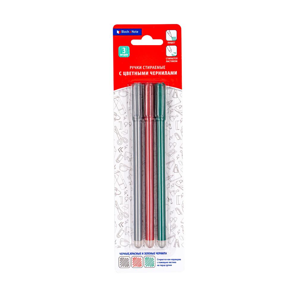 Ручки стираемые с цветными чернилами, Block&Note, 3 шт., в ассортименте