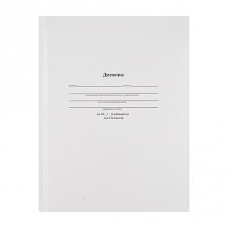 Дневник школьный, 40 листов, в ассортименте