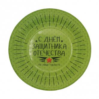 """Набор тарелок бумажных """"23 февраля"""", 12 шт., в ассортименте"""