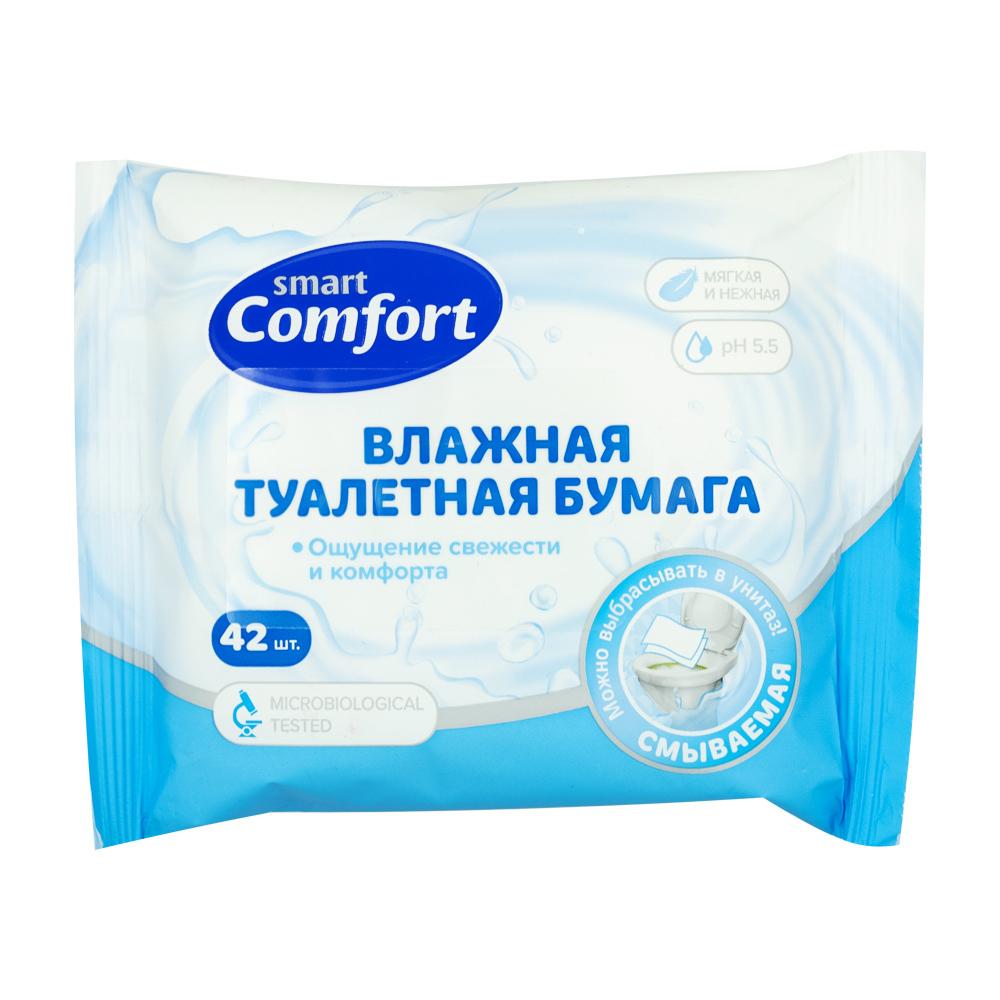 """Влажная туалетная бумага """"Comfort smart"""", 42 шт., в ассортименте"""