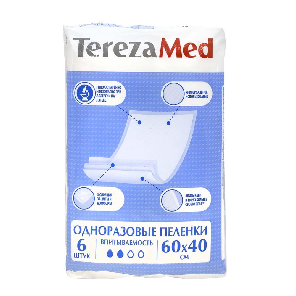 Пеленки одноразовые TerezaMed, 60х40, 6 шт