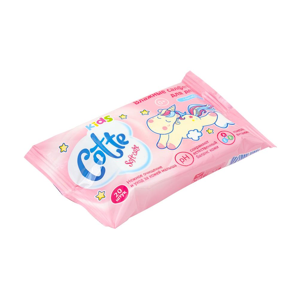 Влажные салфетки для детей Cotte, 20 шт.
