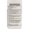 Саномед с хлоргексидином, 150 мл