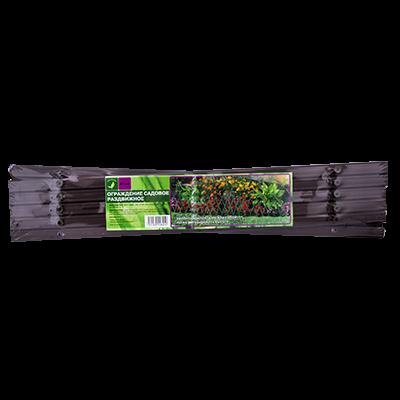 Ограждение садовое раздвижное, 41 см