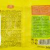"""Драже с витамином C """"Солнечные россыпи"""", лимон, 200 г"""