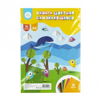 Цветная самоклеящаяся бумага, Kid's Fantasy, 10 листов