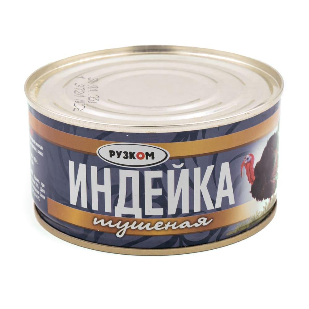 Индейка тушеная, Рузком, 325 г