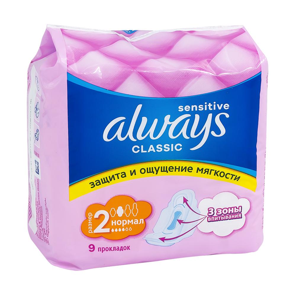 """Прокладки Always """"Classic Normal"""", 9шт."""