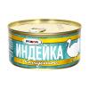 Индейка с капустой, Рузком, 325 г