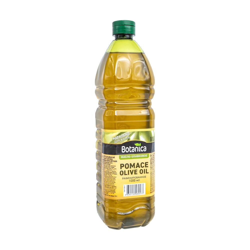 Масло оливковое, Botanica, 1 л