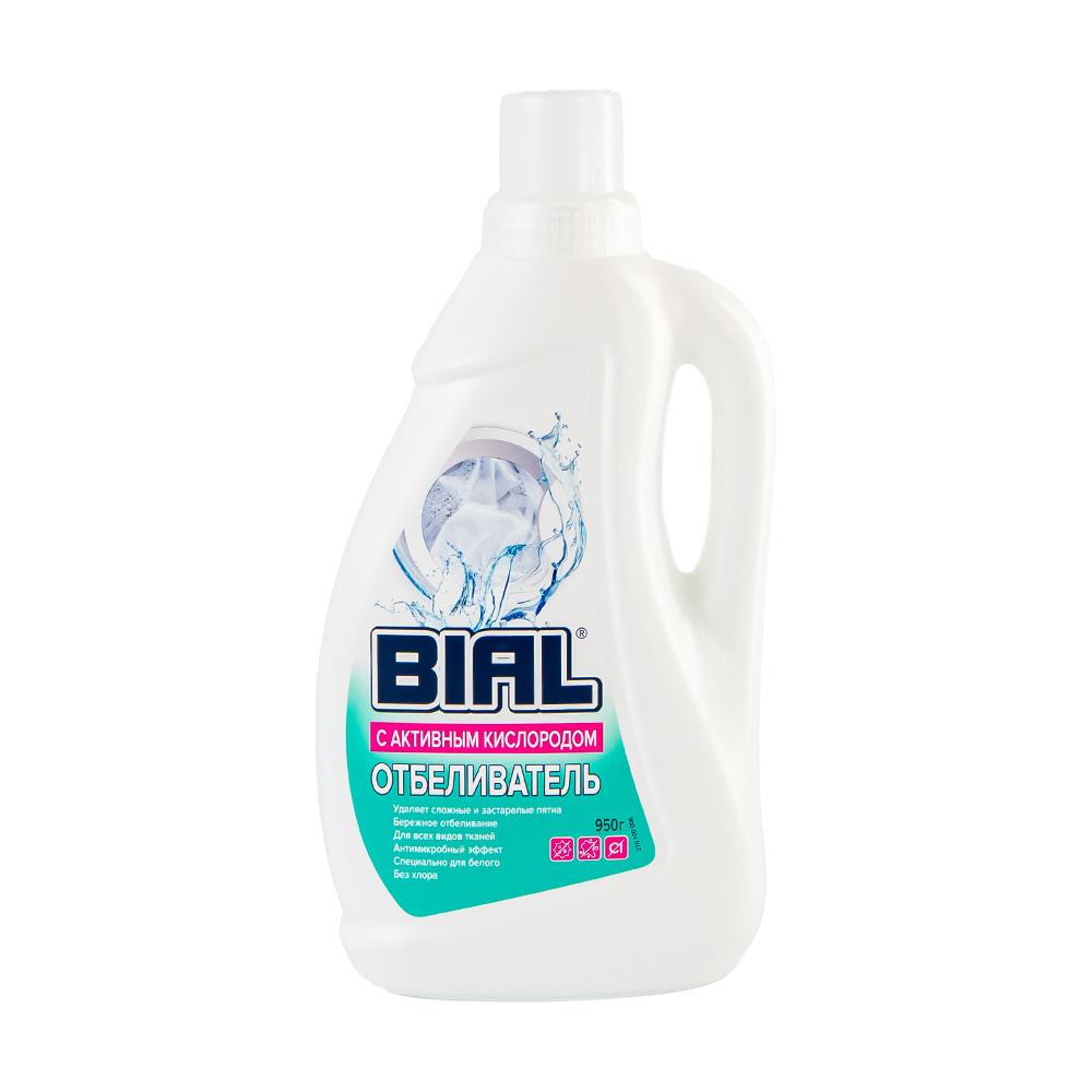 Отбеливатель с активным кислородом, Bial, 950 г