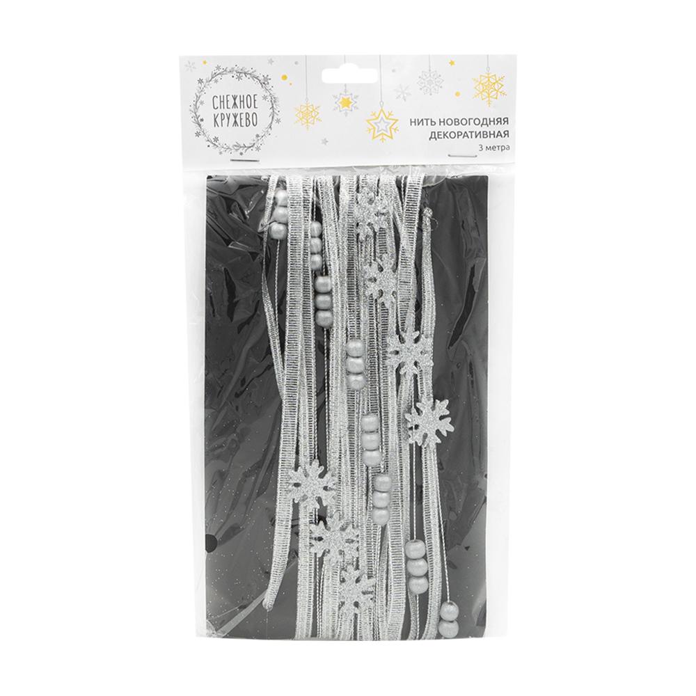 Нить новогодняя декоративная, Снежное кружево, 3 м, в ассортименте