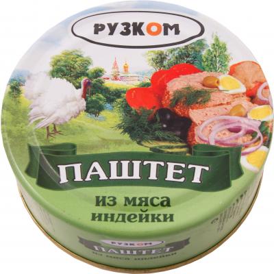 Паштет из мяса индейки, Рузком, 250 г