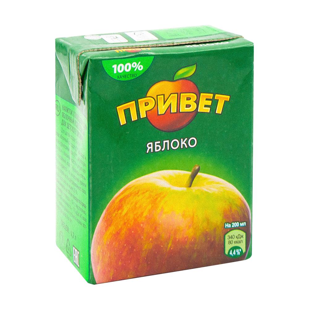 Напиток сокосодержащий, Привет, яблоко, 0,2 л