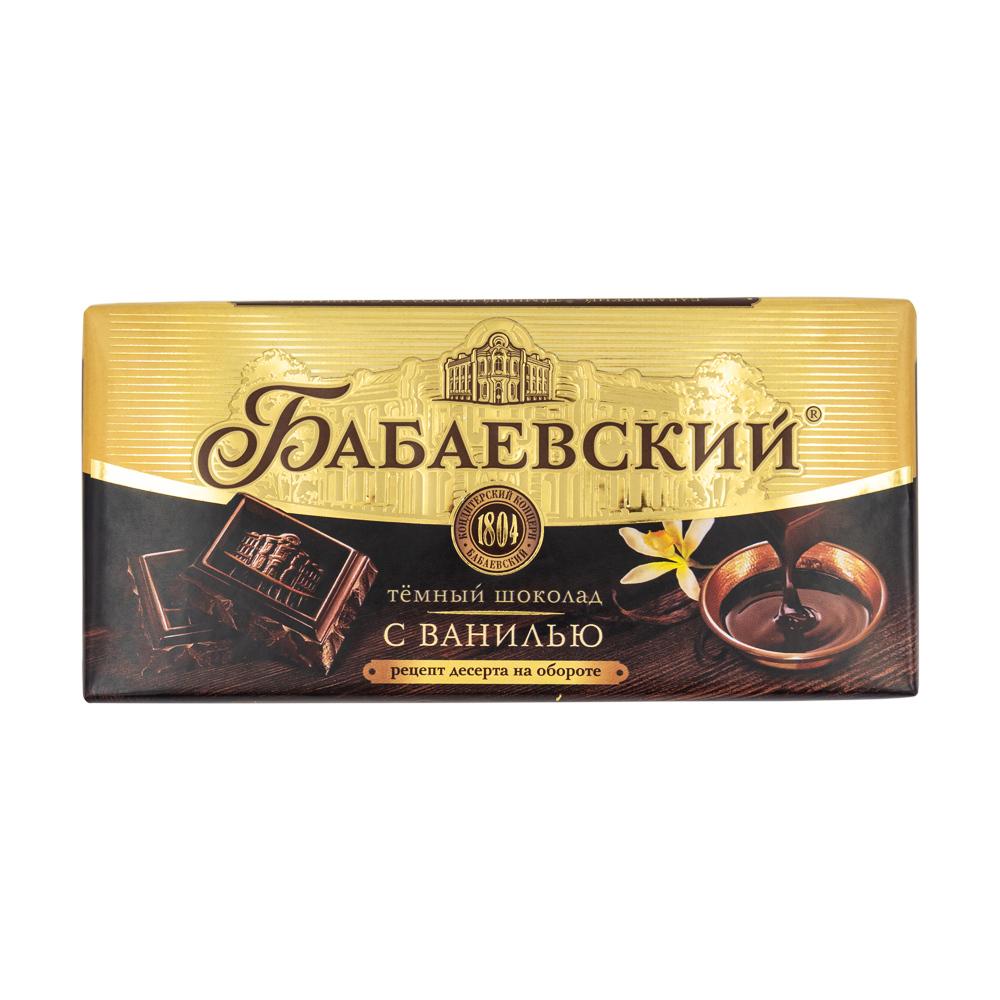 """Шоколад темный """"Бабаевский"""" с ванилью, 180 г"""