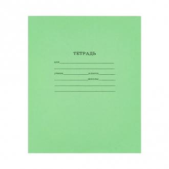 Тетрадь школьная в клетку, А5, 12 листов