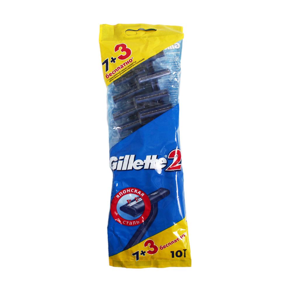 Бритва, Gillette 2, 10 шт.