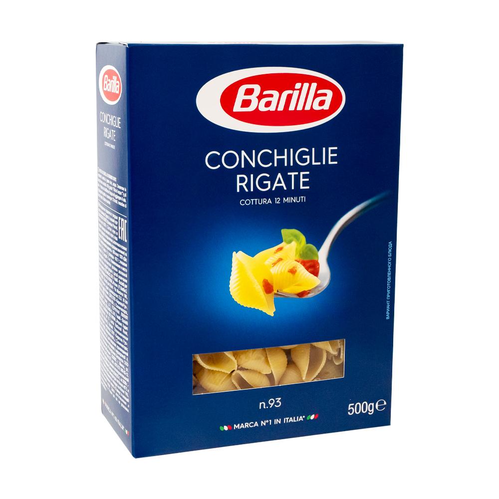 Макаронные изделия № 93, Barilla, 500 г