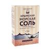 Крымская морская соль, 1 кг