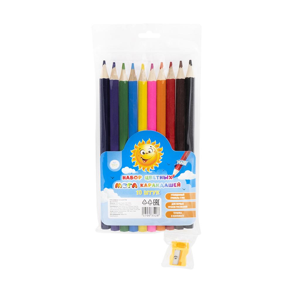 Набор утолщённых карандашей, Kid`s fantasy, с точилкой, 10 шт., в ассортименте