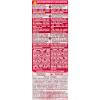 """Крем-краска для волос """"Color Sensation"""", Garnier, 149 г, в ассортименте"""