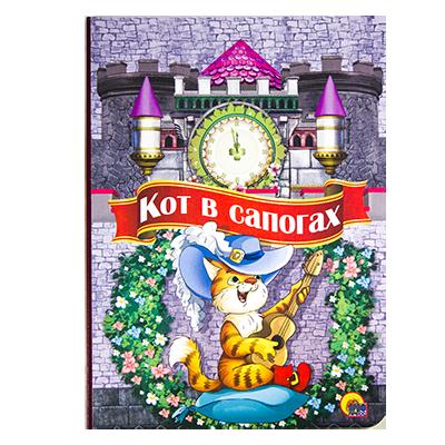 Книжки детские на картоне