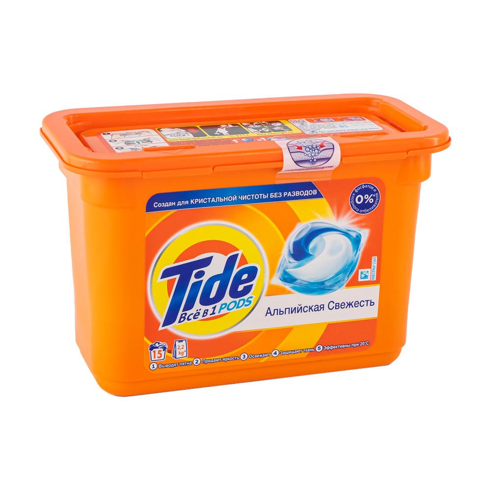 Стиральный порошок, Tide, капсулы, 15 шт. в ассортименте
