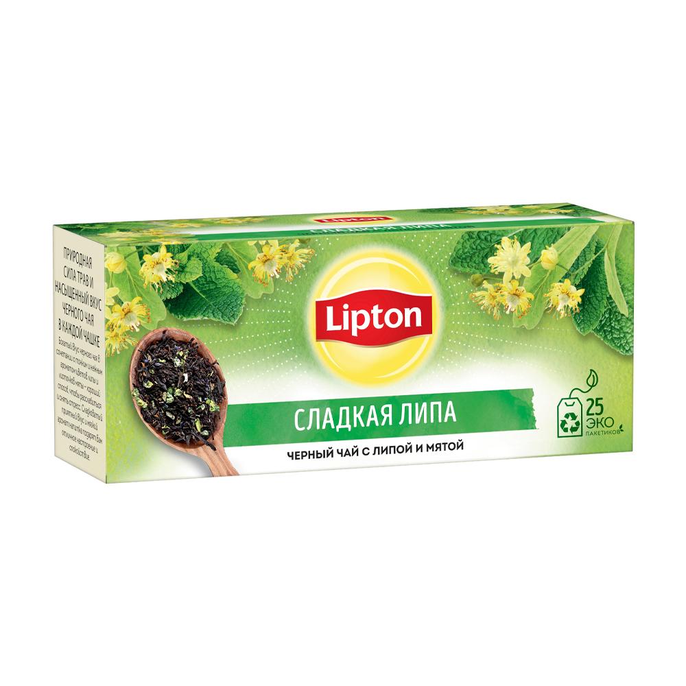 Чай чёрный с травами, Lipton, 25 пакетиков, в ассортименте