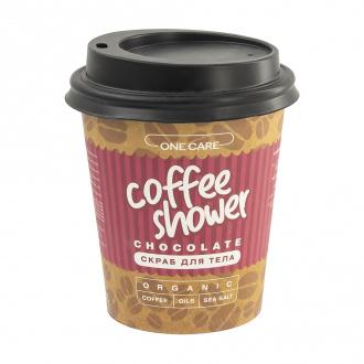 Кофейный скраб для тела, ONE Care, 175 мл, в ассортименте