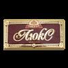 Шоколад темный, 100 г