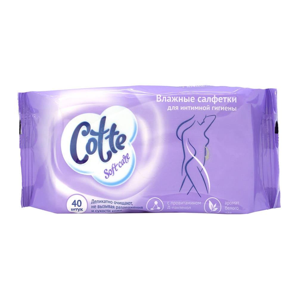 Влажные салфетки Cotte для интимной гигиены, 40 шт