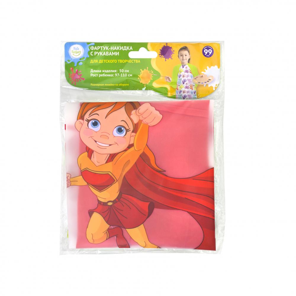 Фартук-накидка с рукавами для детского творчества