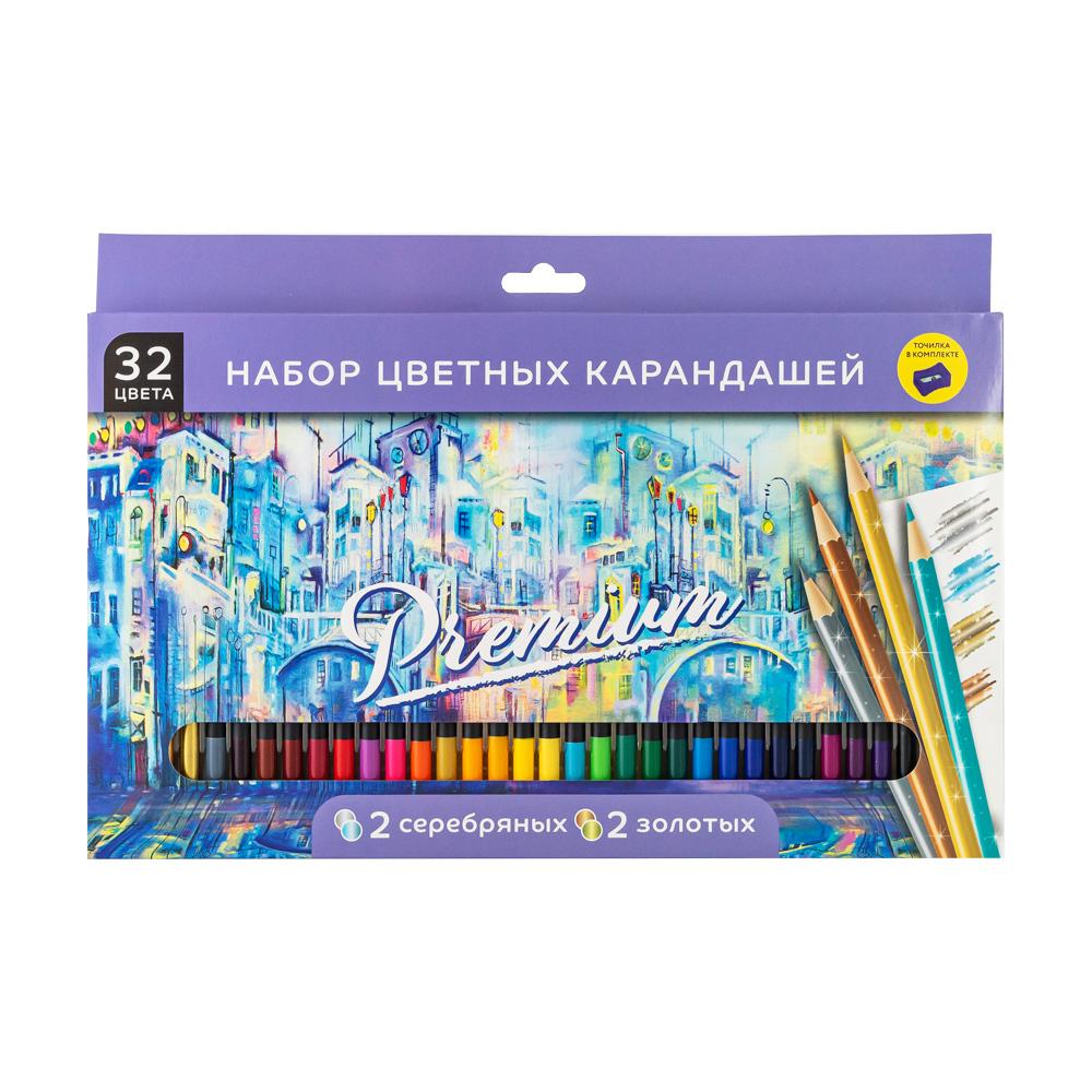 Набор цветных карандашей, 32 шт., в ассортименте