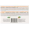 """БАД """"Гарциния + Пиколинат хрома. Контроль массы тела"""", 24 таблетки по 600 мг"""