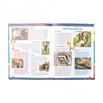 Энциклопедия для детей, в ассортименте