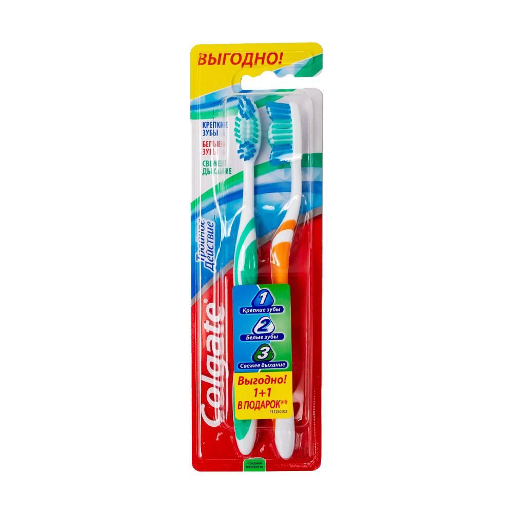 Зубная щетка, 1+1 шт.