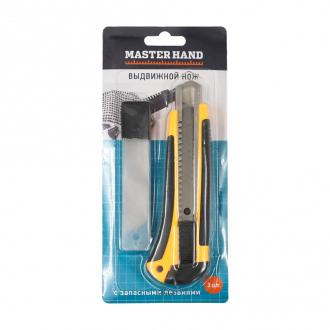 Выдвижной нож, Master Hand, с запасными лезвиями, 3 шт., в ассортименте