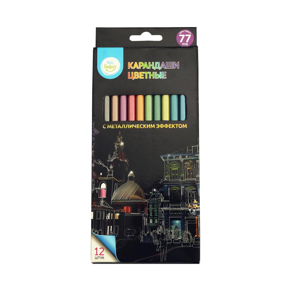 Карандаши цветные, Kid`s Fantasy, 12 штук, в ассортименте